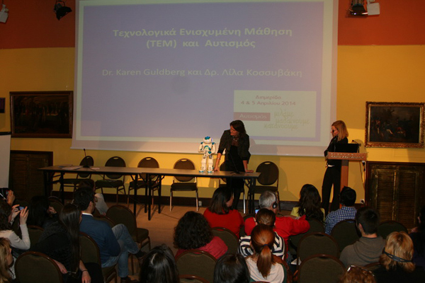 Dr. Karen Guldberg, Δρ. Λίλα Κοσσυβάκη